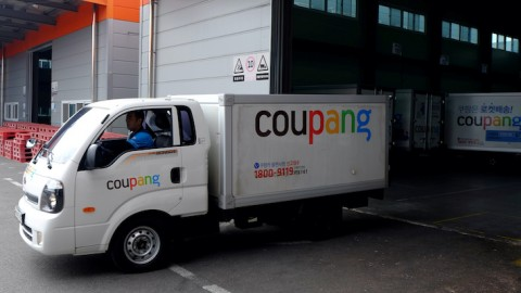 Coupang files for US IPO